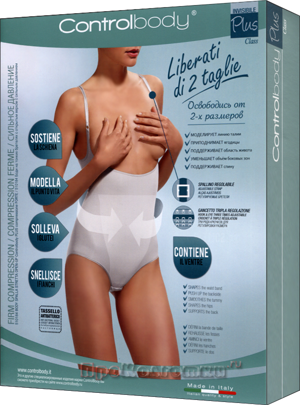 Бельё Женское Control Body Body Open-Up Plus - фото 1