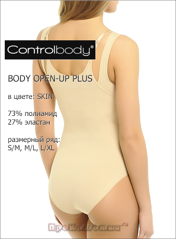 Бельё Женское Control Body Body Open-Up Plus - фото 3
