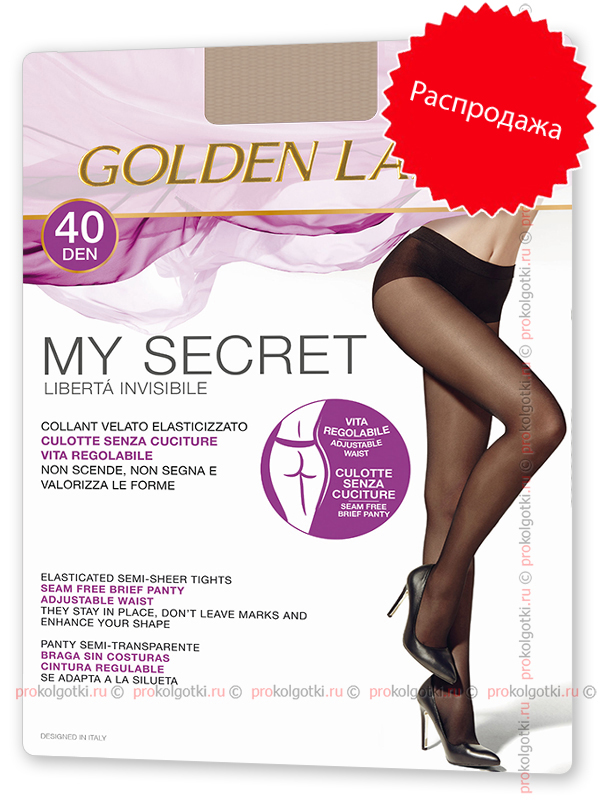 Колготки Golden Lady My Secret 40 - фото 1