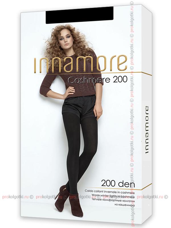 INNAMORE CASHMERE 200