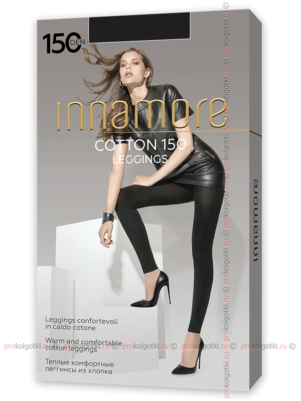 Леггинсы Innamore Cotton 150 Leggings - фото 1
