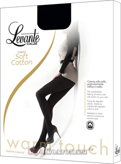 levante_soft_cotton
