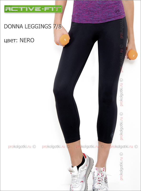Бельё Женское Active Fit Donna Leggings 7-8 - фото 3