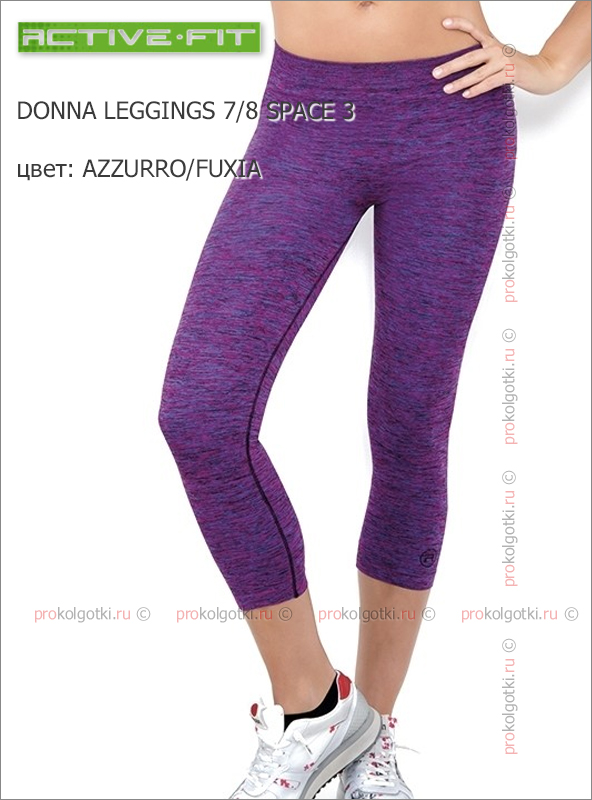 Бельё Женское Active Fit Donna Leggings 7-8 Space 3 - фото 3