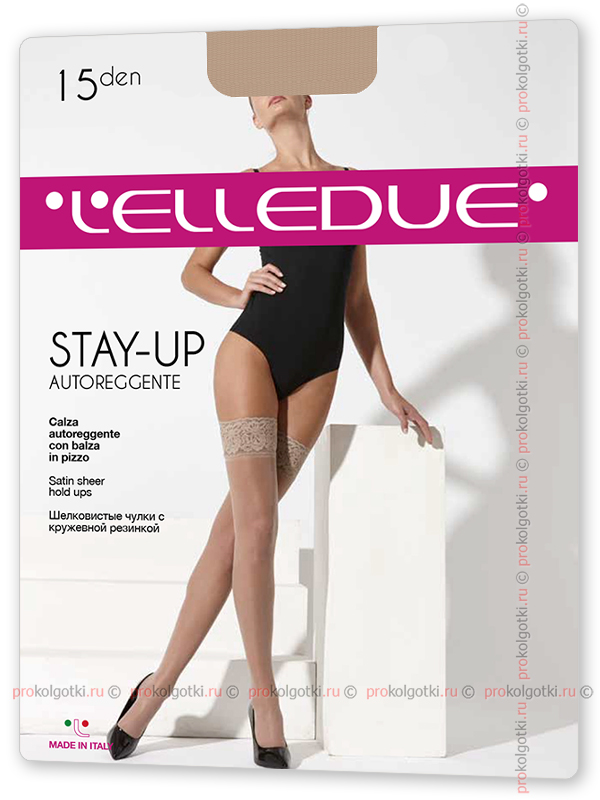 Чулки Elledue Stay-Up 15 Autoreggente - фото 1