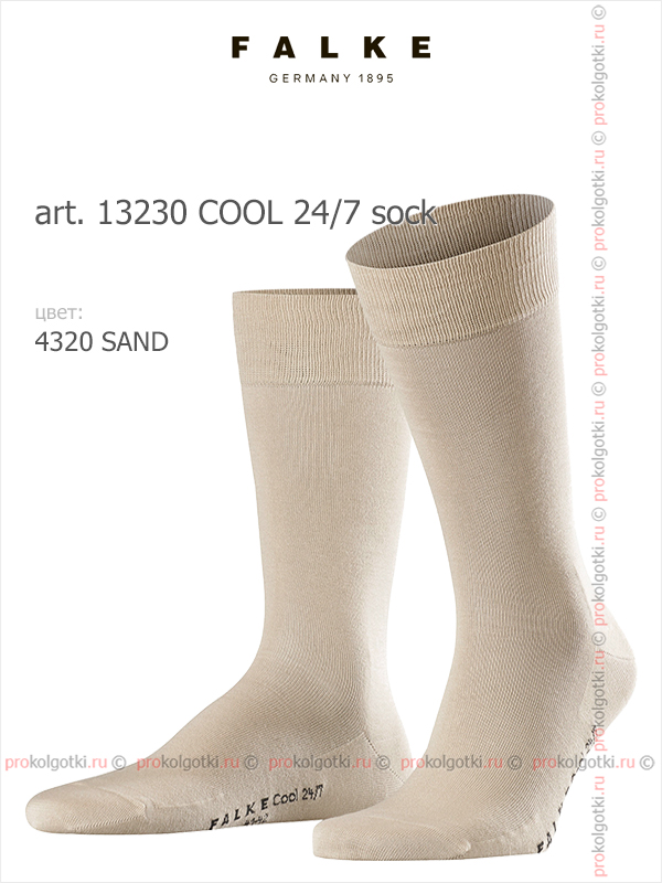 Носки Falke Art. 13230 Cool 24-7 Sock - фото 3