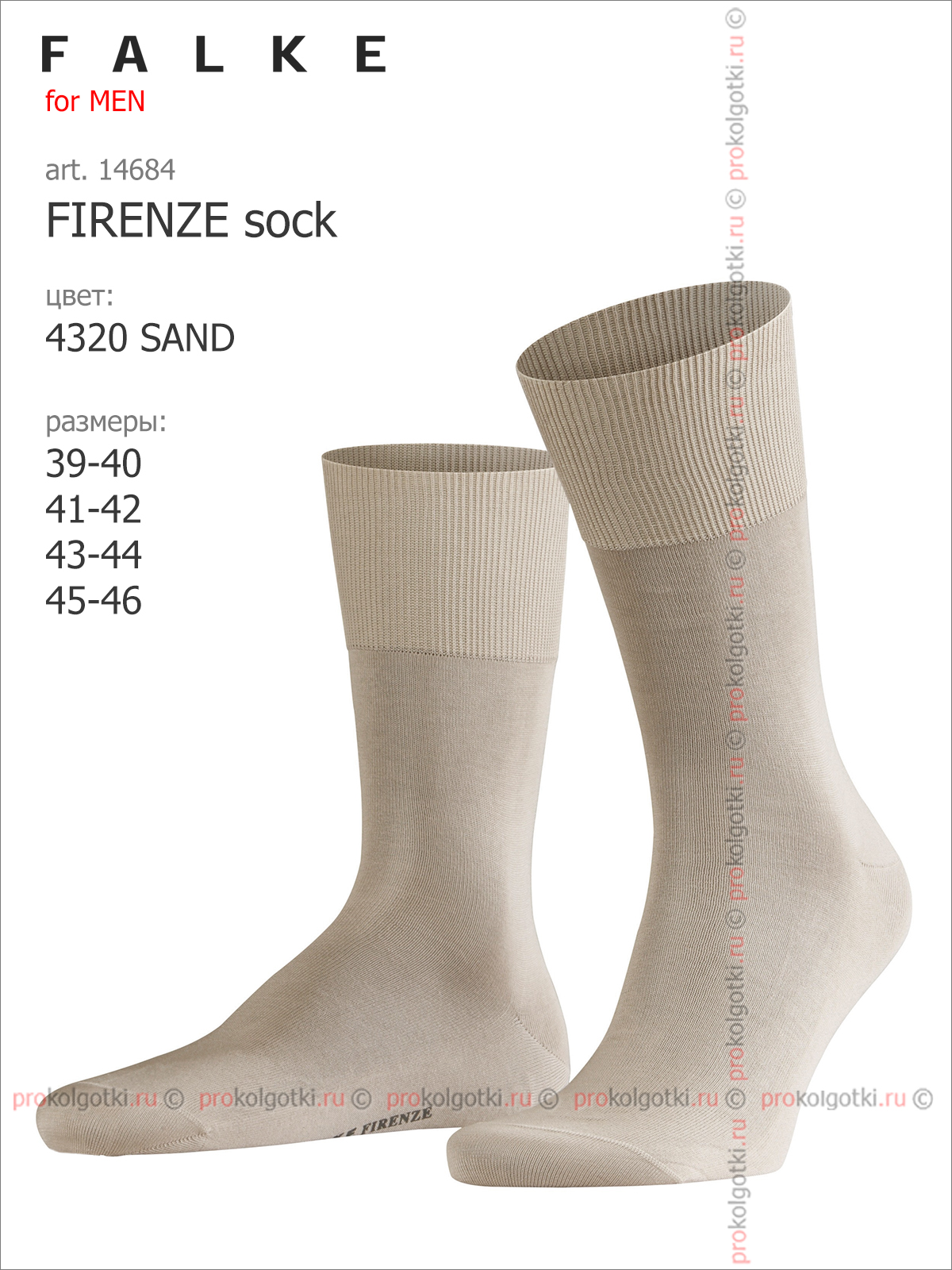 Носки Falke Art. 14684 Firenze Sock - фото 3