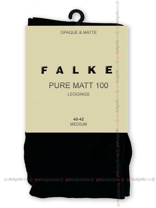 Леггинсы Falke Art. 40111 Pure Matt 100 Leggings - фото 1