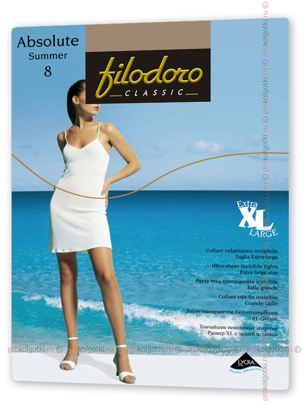 Колготки Filodoro Absolute Summer 8 Xl - фото 1