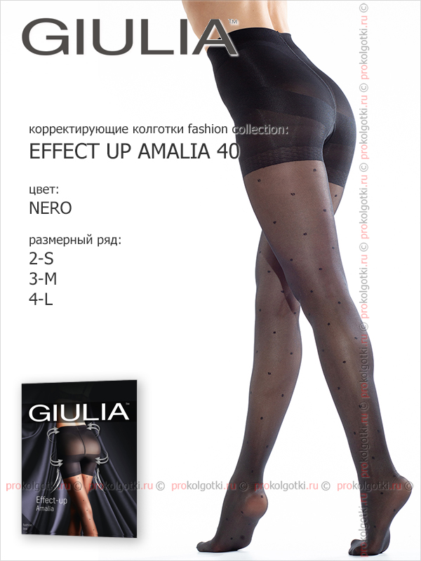 Колготки Giulia Effect Up Amalia 40 - фото 2