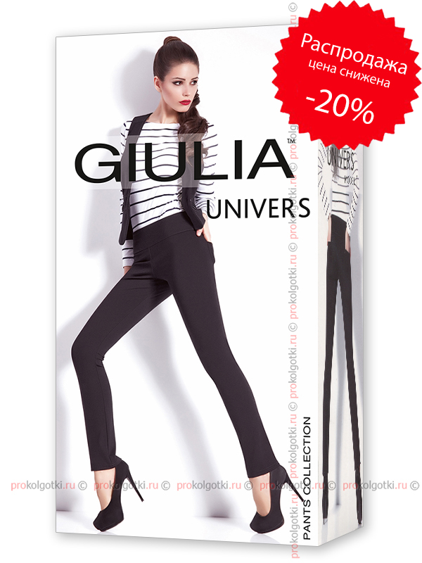Леггинсы Giulia Leggy Univers Model 1 - фото 1