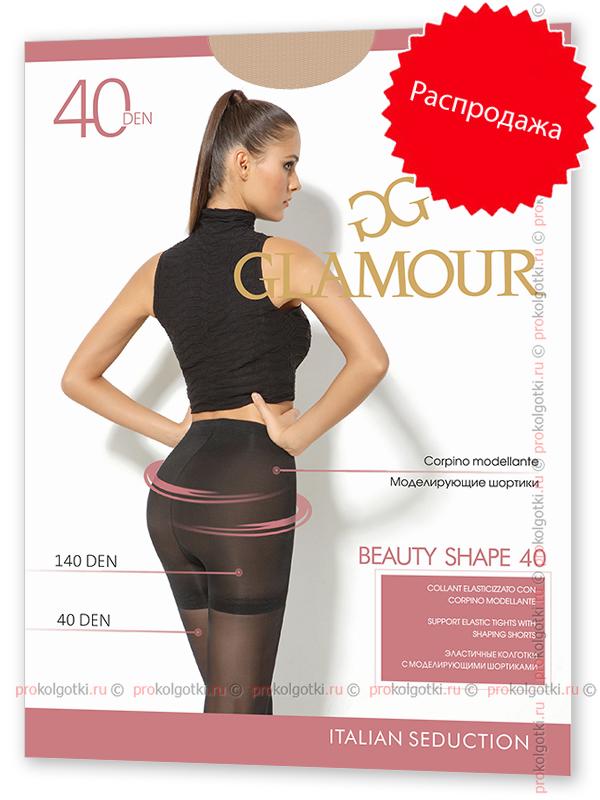 Колготки Glamour Beauty Shape 40 - фото 1