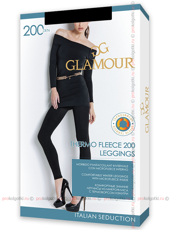 Леггинсы Glamour Thermo Fleece 200 Leggings - фото 1