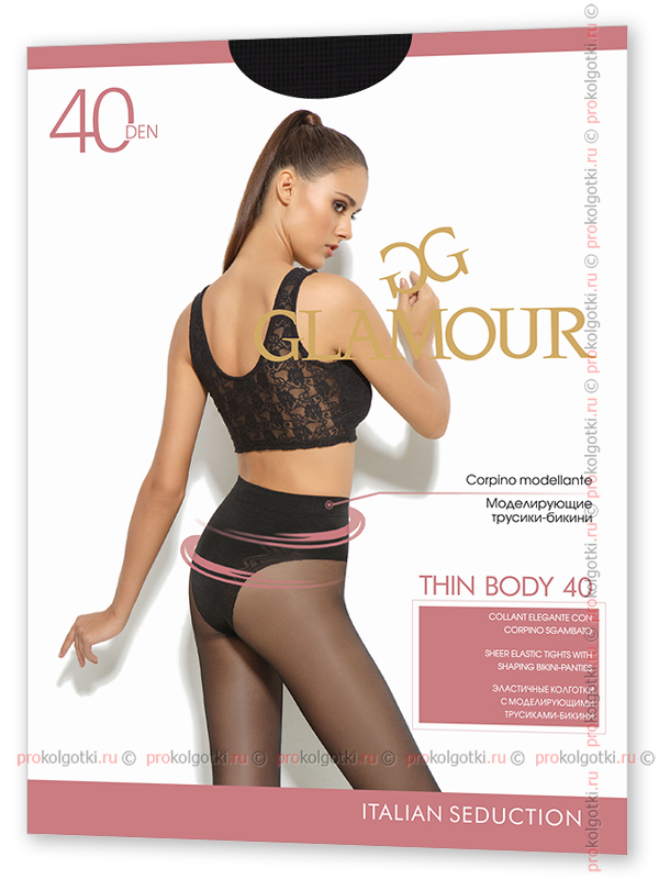 Колготки Glamour Thin Body 40 - фото 1