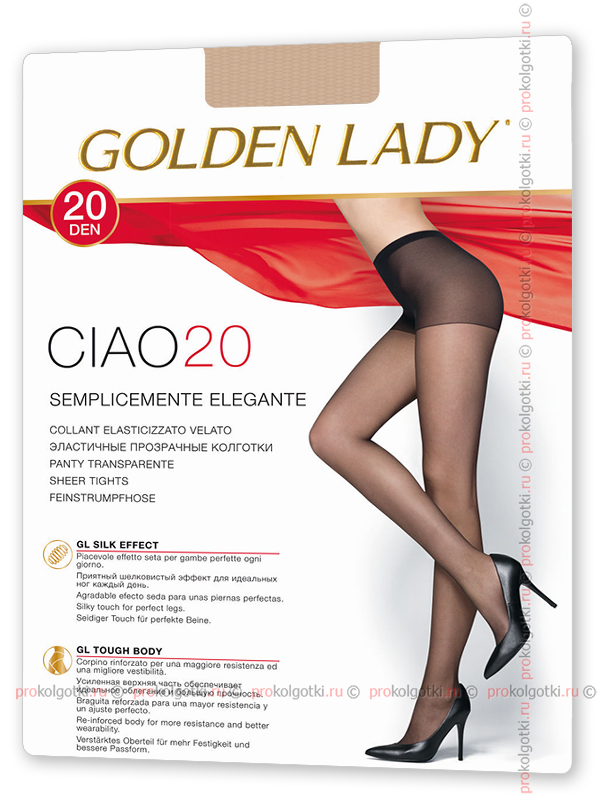 Колготки Golden Lady Ciao 20 - фото 1