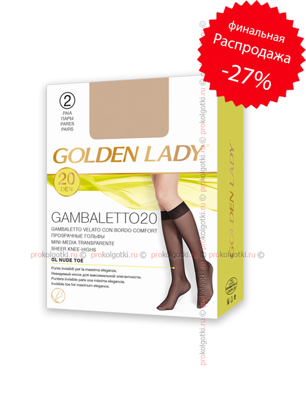 Гольфы Golden Lady Gambaletto 20, 2 Paia - фото 1