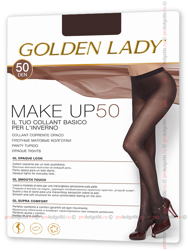 Колготки Golden Lady Make Up 50 - фото 1