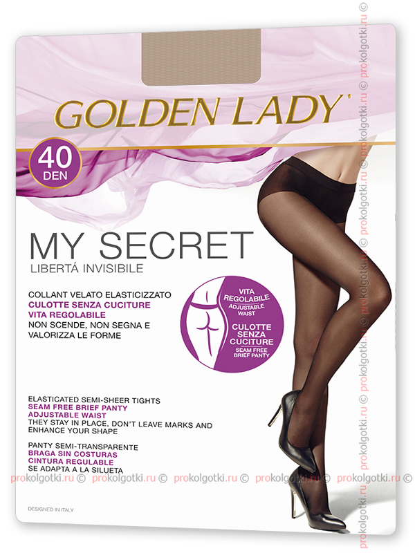 Колготки Golden Lady My Secret 40 - фото 2
