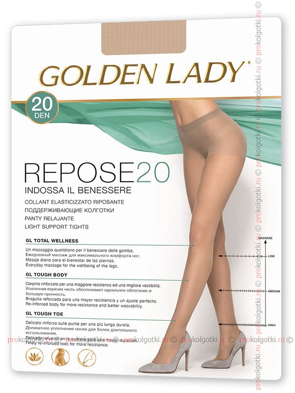 Колготки Golden Lady Repose 20 - фото 1
