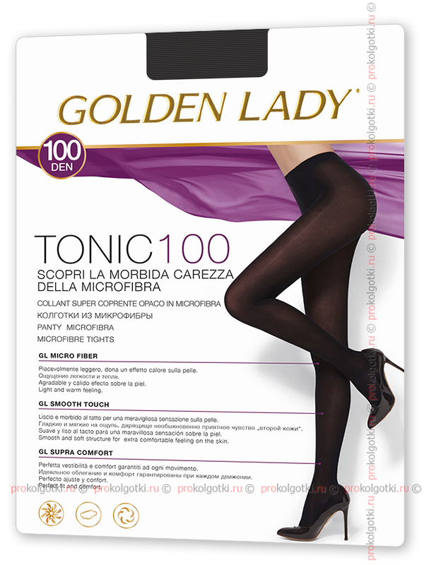Колготки Golden Lady Tonic 100 - фото 1
