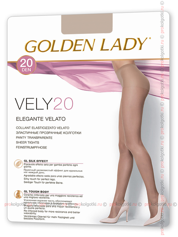 Колготки Golden Lady Vely 20 - фото 1