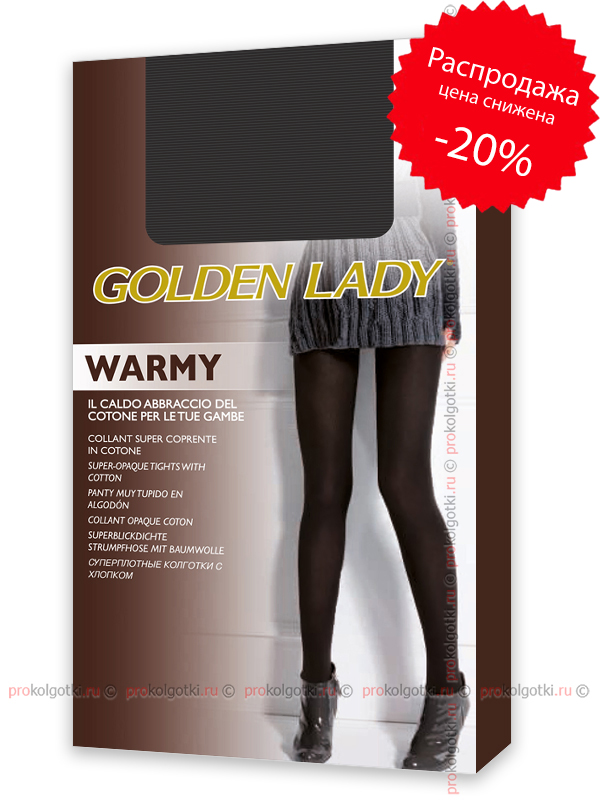 Колготки Golden Lady Warmy - фото 1