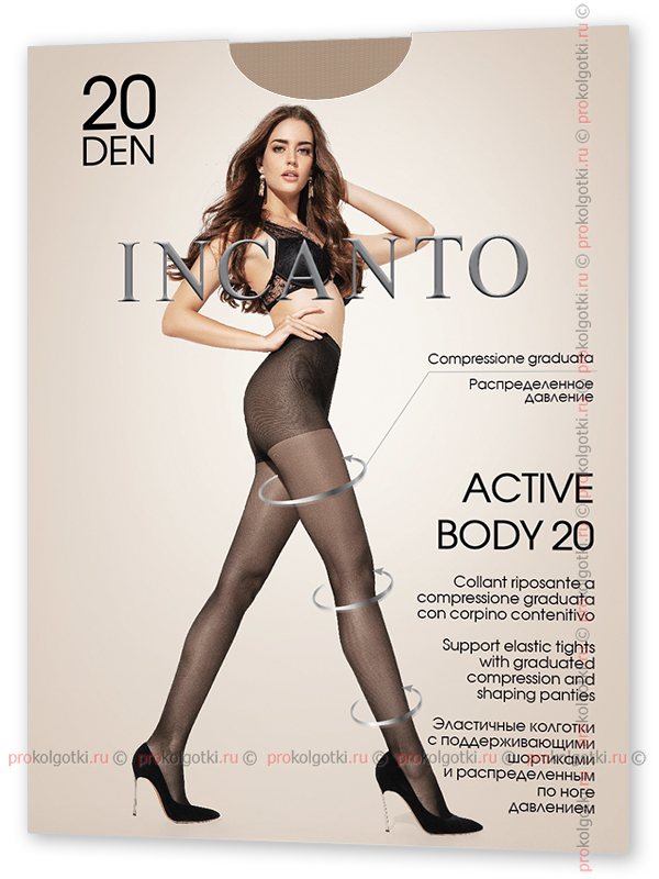 Колготки Incanto Active Body 20 - фото 1