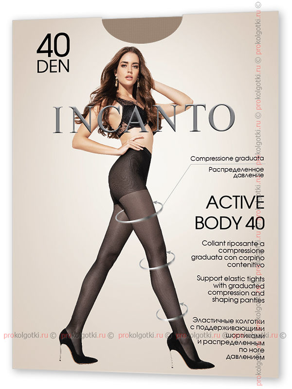 Колготки Incanto Active Body 40 - фото 1