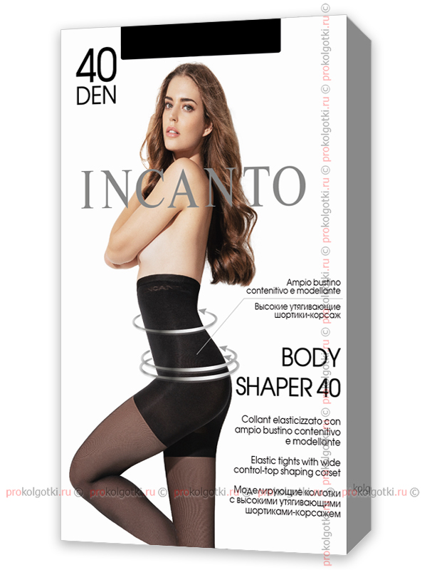 Колготки Incanto Body Shaper 40 - фото 1