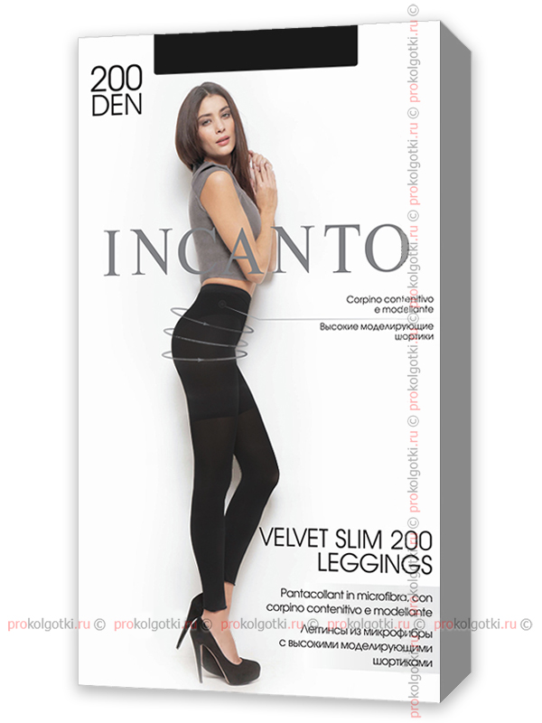 Леггинсы Incanto Velvet Slim 200 Leggings - фото 1