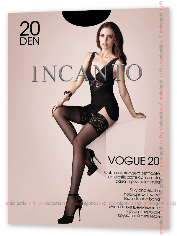 Чулки Incanto Vogue 20 Autoreggente - фото 1