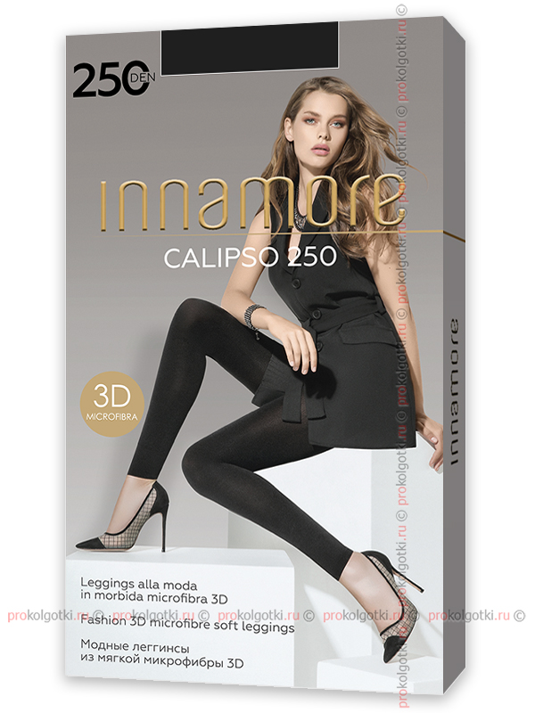 Леггинсы Innamore Calipso 250 Leggings - фото 1