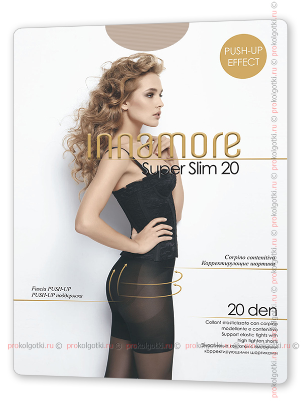 Колготки Innamore Super Slim 20 - фото 2