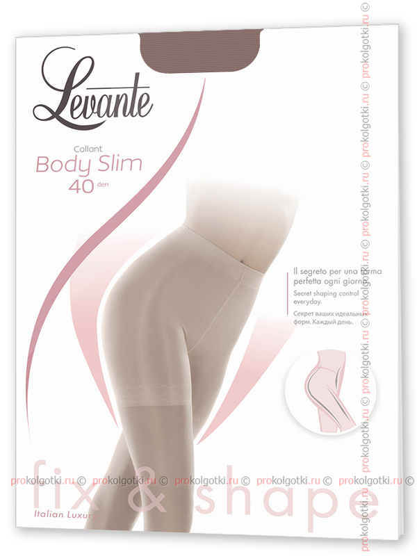 Колготки Levante Body Slim 40 - фото 1