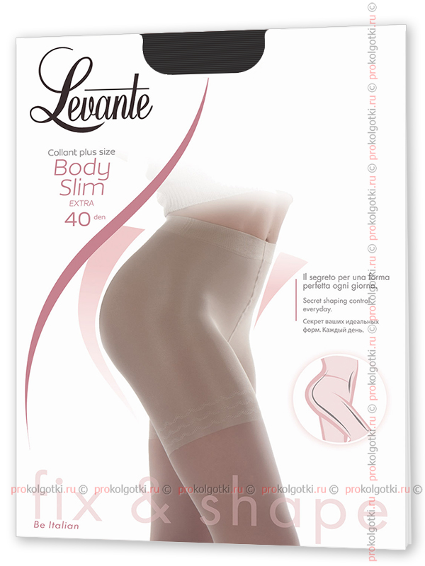 Колготки Levante Body Slim 40 Xxl - фото 1
