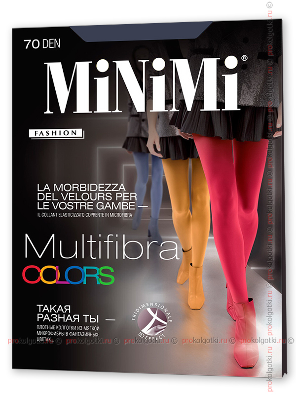 Колготки Minimi Multifibra Colors 70 - фото 1