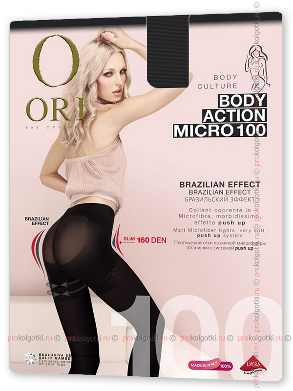 Колготки Ori Body Action Micro 100 - фото 1