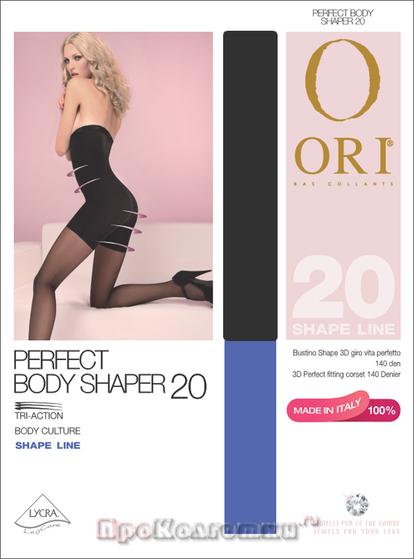 Колготки Ori Perfect Body Shaper 20 - фото 2