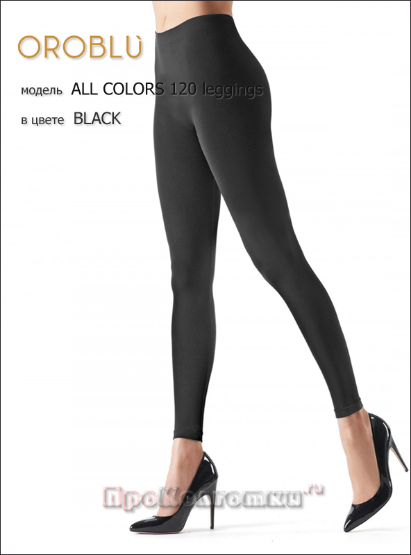 Леггинсы Oroblu All Colors 120 Leggings - фото 2