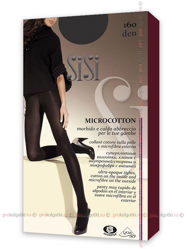 Колготки Sisi Microcotton 160 Xl - фото 1