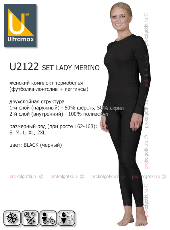 Бельё Женское Ultramax U2122 Set Lady Merino - фото 1