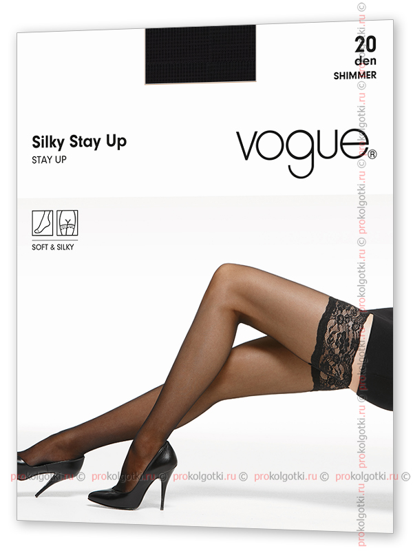 Чулки Vogue Art. 31299 Silky Stay Up 20 - фото 1